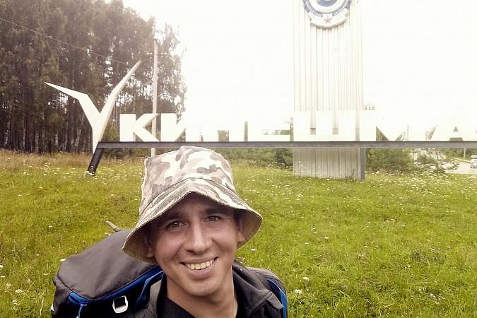 Идущий пешком от Твери до Индии Евгений Кутузов добрался до Кинешмы фото 3