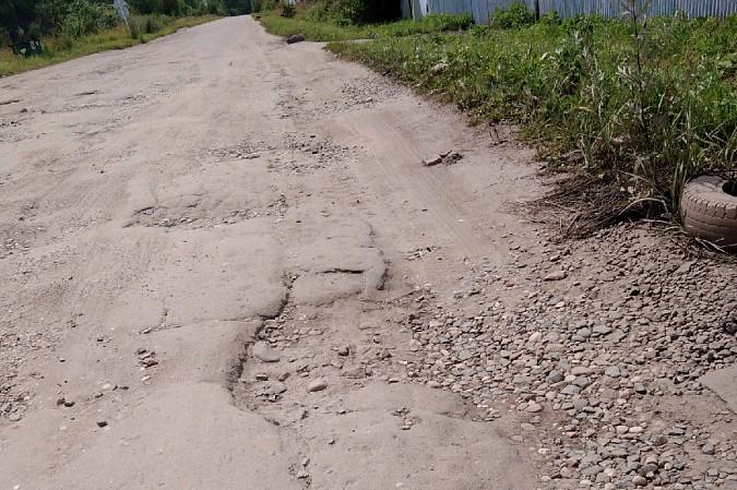 В селе Октябрьский Кинешемского района планируют отремонтировать разбитую дорогу фото 4