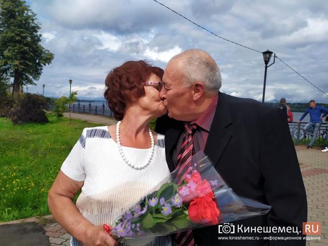Супруги Бондаренко из Кинешмы отметили «золотой» юбилей фото 15
