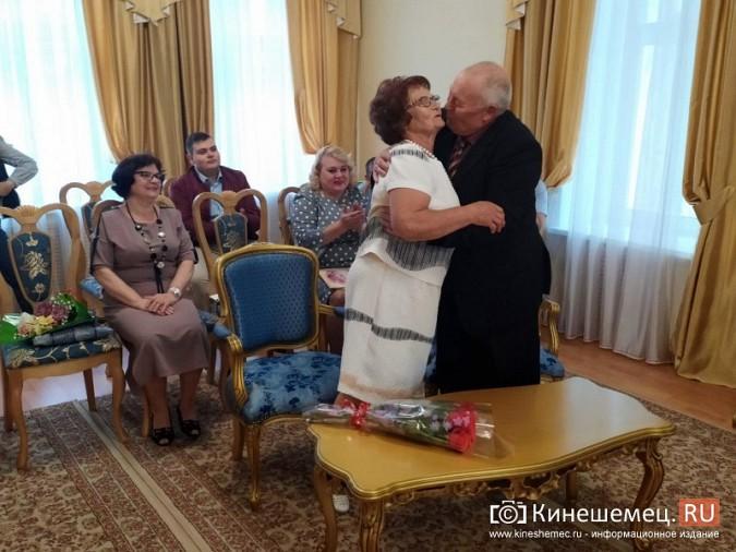Супруги Бондаренко из Кинешмы отметили «золотой» юбилей фото 3