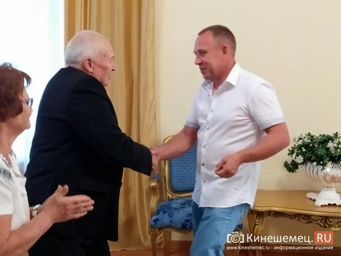 Супруги Бондаренко из Кинешмы отметили «золотой» юбилей фото 12