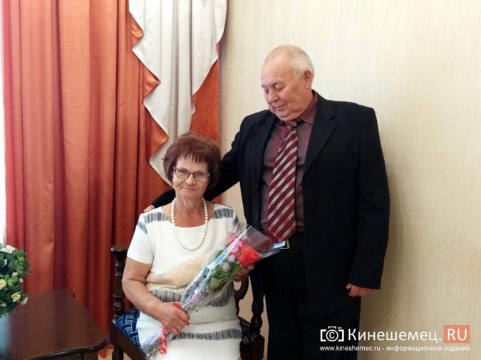 Супруги Бондаренко из Кинешмы отметили «золотой» юбилей фото 2
