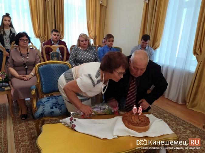 Супруги Бондаренко из Кинешмы отметили «золотой» юбилей фото 4