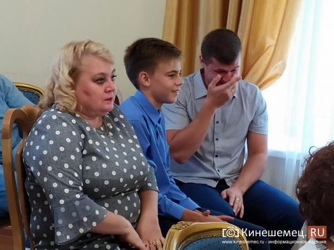 Супруги Бондаренко из Кинешмы отметили «золотой» юбилей фото 11