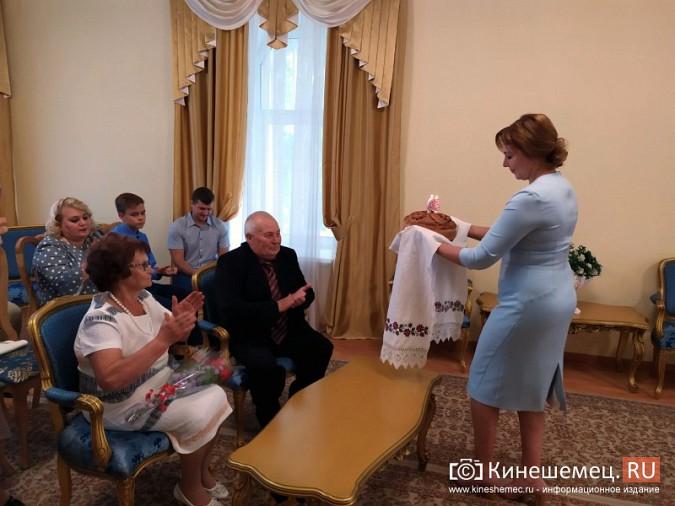 Супруги Бондаренко из Кинешмы отметили «золотой» юбилей фото 5