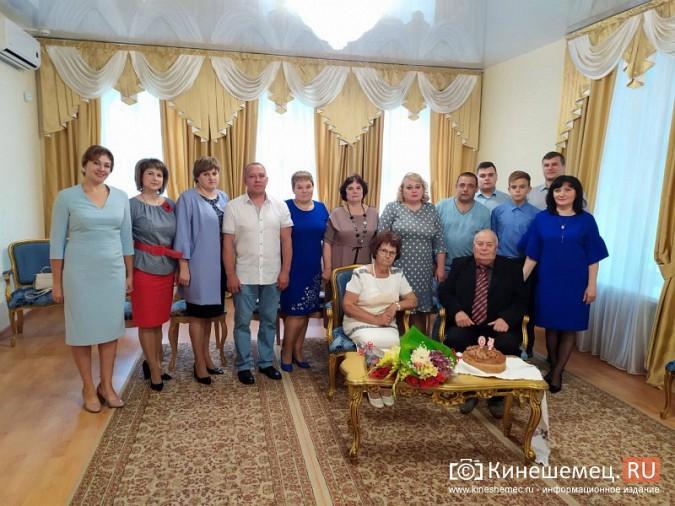 Супруги Бондаренко из Кинешмы отметили «золотой» юбилей фото 14