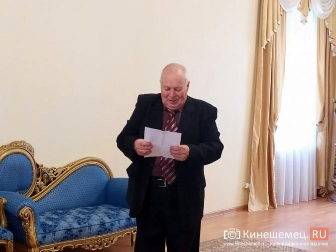 Супруги Бондаренко из Кинешмы отметили «золотой» юбилей фото 13