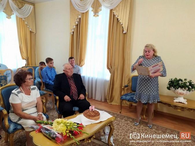 Супруги Бондаренко из Кинешмы отметили «золотой» юбилей фото 8