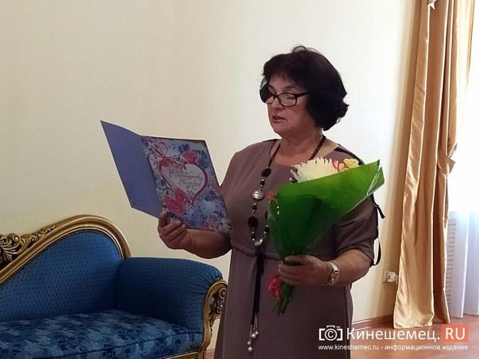 Супруги Бондаренко из Кинешмы отметили «золотой» юбилей фото 9