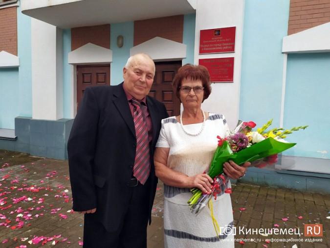 Супруги Бондаренко из Кинешмы отметили «золотой» юбилей фото 16