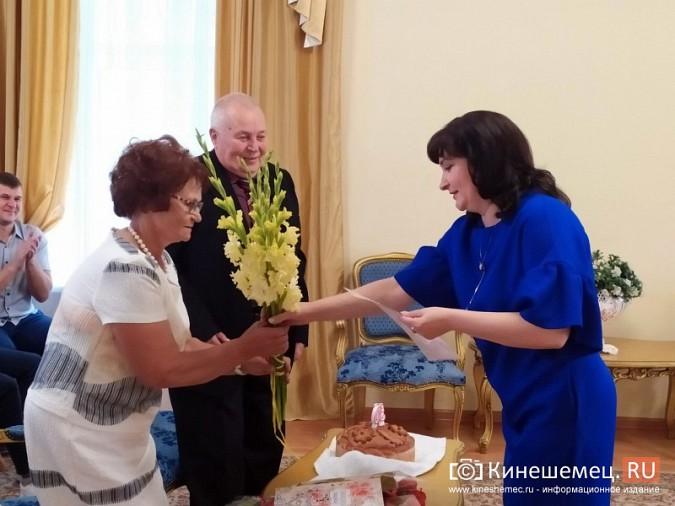 Супруги Бондаренко из Кинешмы отметили «золотой» юбилей фото 7