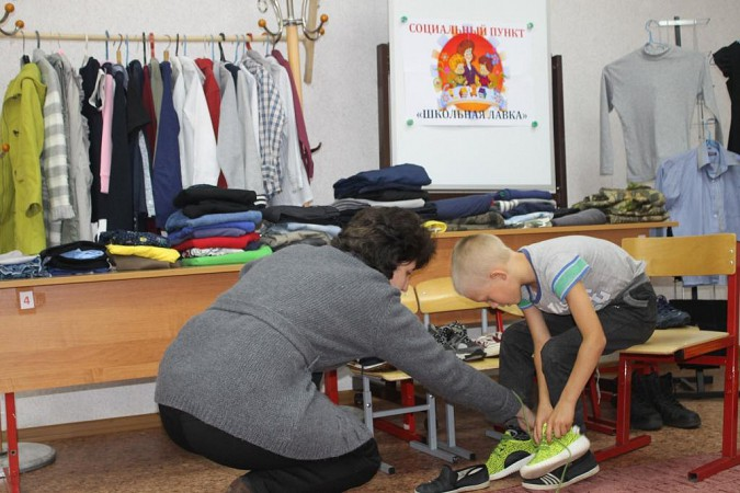 Для нуждающихся в Кинешме открылась «Школьная лавка» фото 3