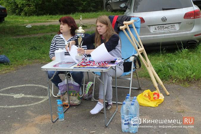 Председатель кинешемской думы Михаил Батин возглавил команду «Назад в будущее» фото 13