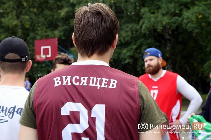 Председатель кинешемской думы Михаил Батин возглавил команду «Назад в будущее» фото 3