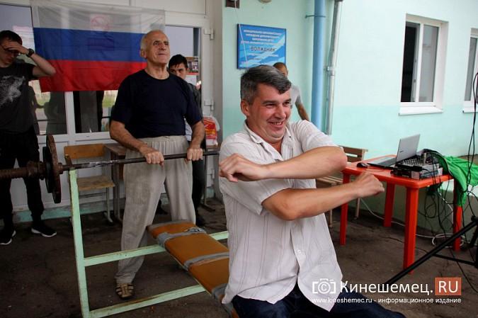 В честь «Дня российского флага» в Кинешме прошли состязания по русскому жиму фото 10