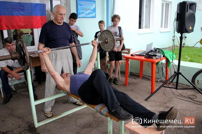В честь «Дня российского флага» в Кинешме прошли состязания по русскому жиму фото 8