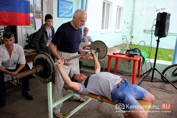 В честь «Дня российского флага» в Кинешме прошли состязания по русскому жиму фото 9
