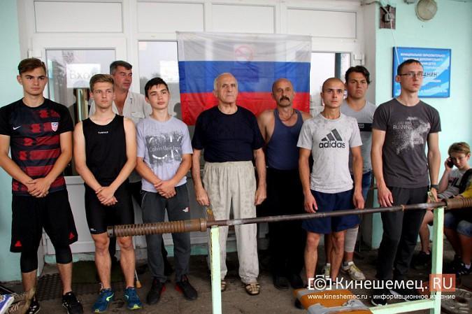 В честь «Дня российского флага» в Кинешме прошли состязания по русскому жиму фото 2