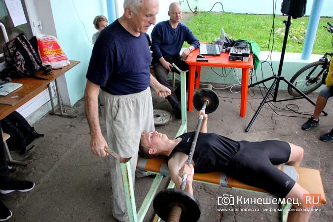 В честь «Дня российского флага» в Кинешме прошли состязания по русскому жиму фото 6