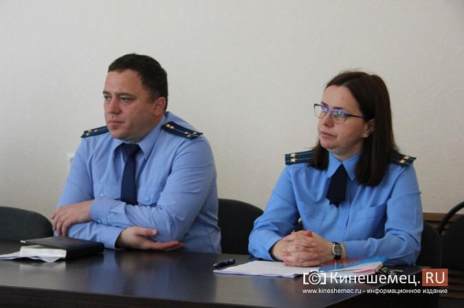 Кинешемской прокуратурой отмечен рост зарегистрированных преступлений фото 4