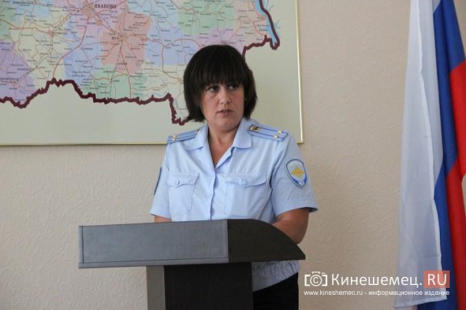 Кинешемской прокуратурой отмечен рост зарегистрированных преступлений фото 7