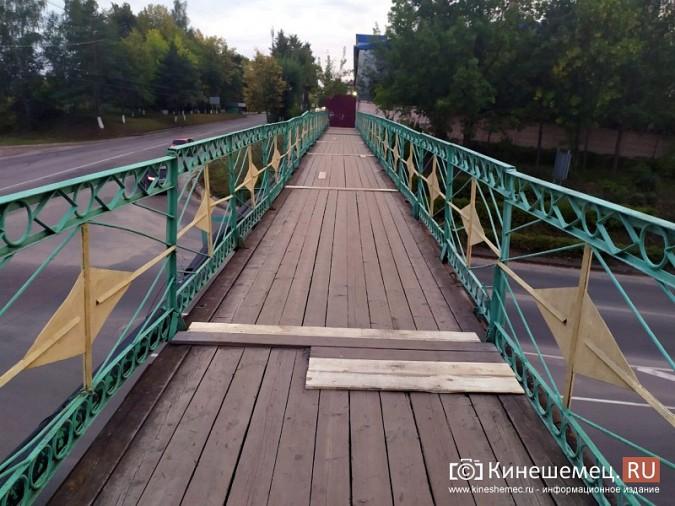 В Кинешме отремонтировали пешеходный мост через улицу Баха фото 3