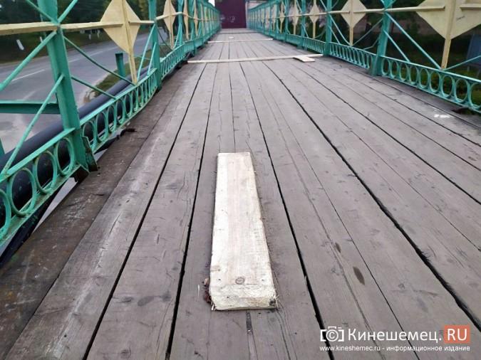 В Кинешме отремонтировали пешеходный мост через улицу Баха фото 4