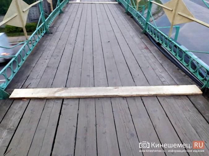 В Кинешме отремонтировали пешеходный мост через улицу Баха фото 5