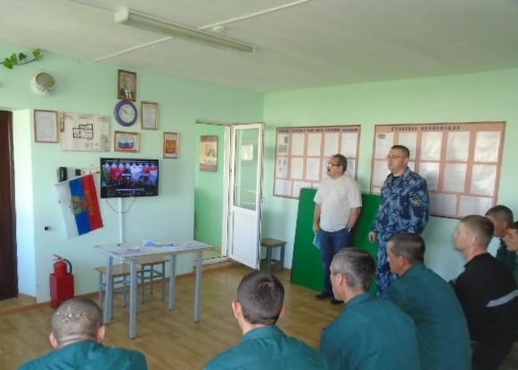 Для осужденных СИЗО-2 проведены мероприятия в честь Дня флага фото 3