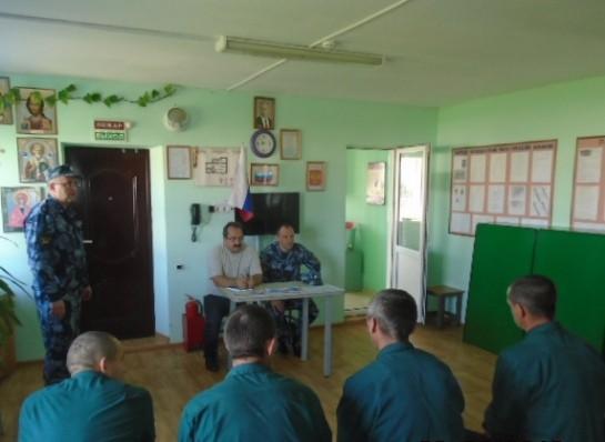 Для осужденных СИЗО-2 проведены мероприятия в честь Дня флага фото 2