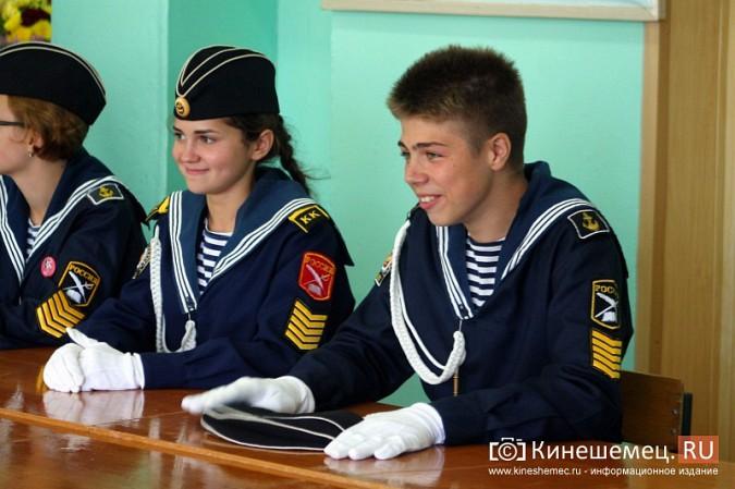 Мэр Кинешмы и кадеты побывали в Севастополе фото 35