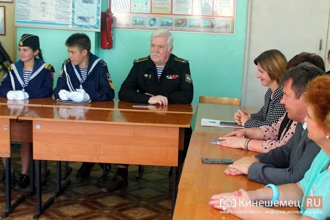 Мэр Кинешмы и кадеты побывали в Севастополе фото 42