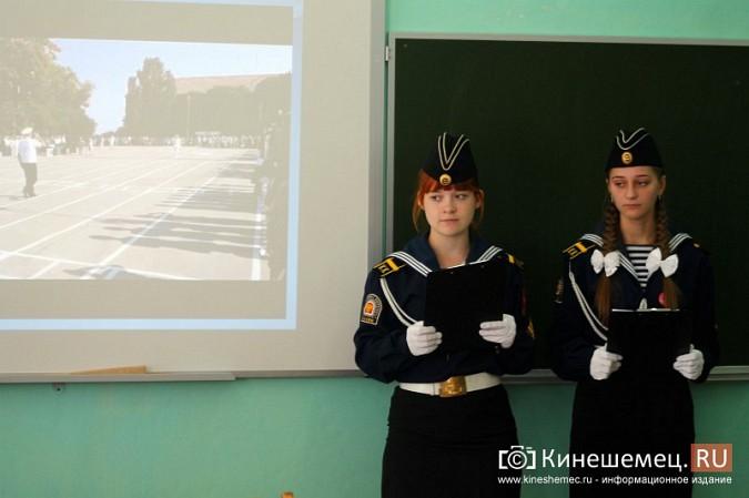 Мэр Кинешмы и кадеты побывали в Севастополе фото 40