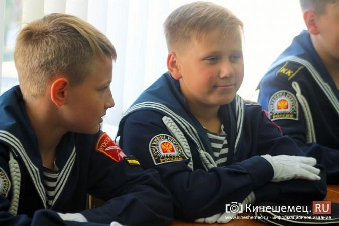 Мэр Кинешмы и кадеты побывали в Севастополе фото 38