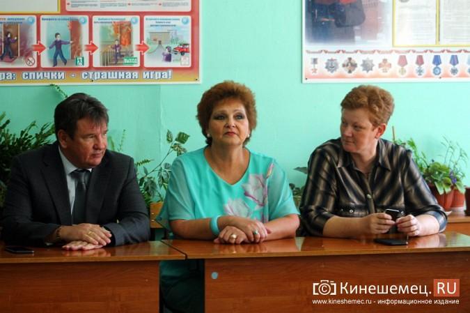 Мэр Кинешмы и кадеты побывали в Севастополе фото 39