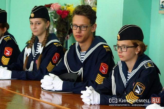 Мэр Кинешмы и кадеты побывали в Севастополе фото 36