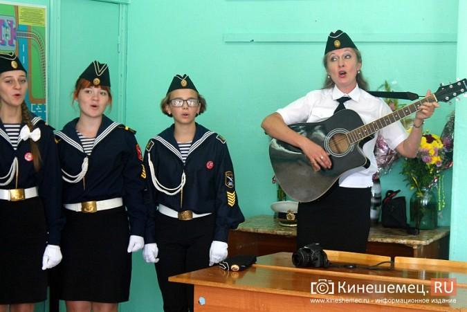 Мэр Кинешмы и кадеты побывали в Севастополе фото 45