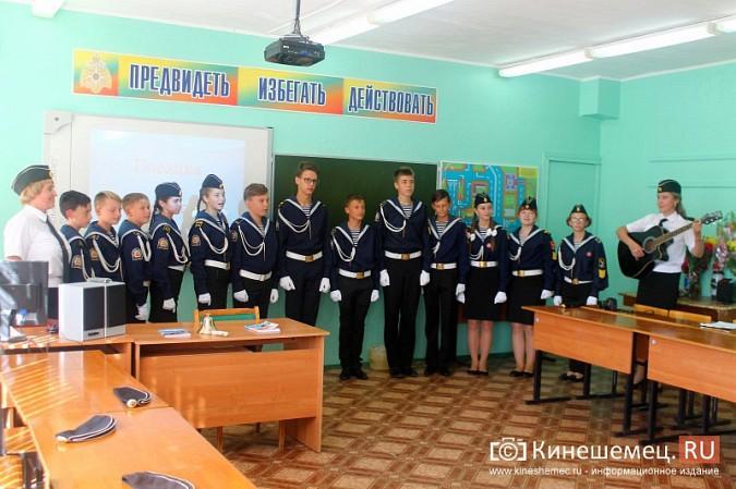 Мэр Кинешмы и кадеты побывали в Севастополе фото 43