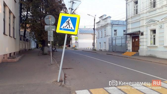 На пересечении улиц Ленина - Крупской повредили знак «Пешеходный переход» фото 2