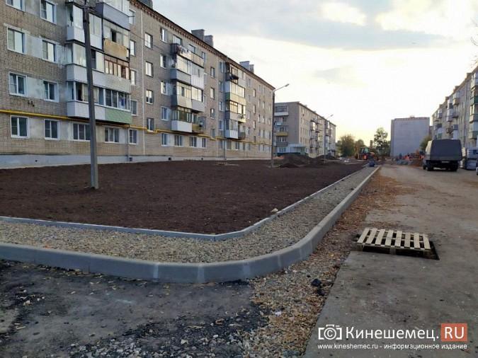 На «Поликоре» жители обратили внимание на узкие тротуары кинешемского Арбата фото 3