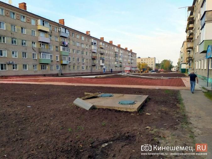 На «Поликоре» жители обратили внимание на узкие тротуары кинешемского Арбата фото 7