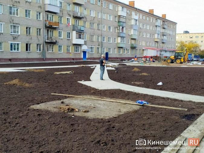 На «Поликоре» жители обратили внимание на узкие тротуары кинешемского Арбата фото 14