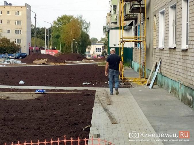 На «Поликоре» жители обратили внимание на узкие тротуары кинешемского Арбата фото 6
