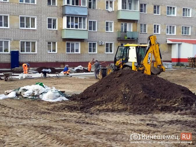 На «Поликоре» жители обратили внимание на узкие тротуары кинешемского Арбата фото 2