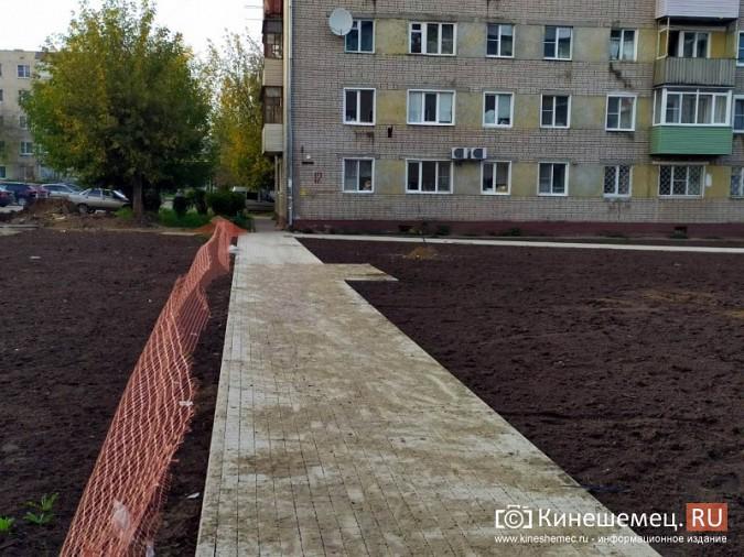 На «Поликоре» жители обратили внимание на узкие тротуары кинешемского Арбата фото 17