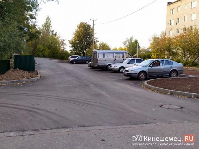 На «Поликоре» жители обратили внимание на узкие тротуары кинешемского Арбата фото 10