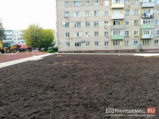 На «Поликоре» жители обратили внимание на узкие тротуары кинешемского Арбата фото 8