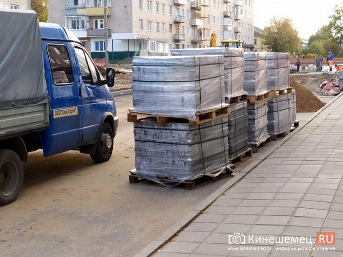 На «Поликоре» жители обратили внимание на узкие тротуары кинешемского Арбата фото 4