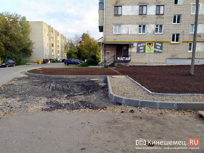 На «Поликоре» жители обратили внимание на узкие тротуары кинешемского Арбата фото 5