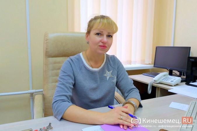 Центральной поликлиникой Кинешмы будет руководить эндокринолог из Вичуги фото 2